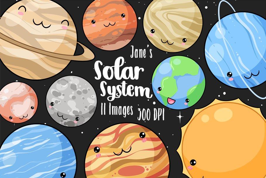 Planet kawaii. Planets clipart