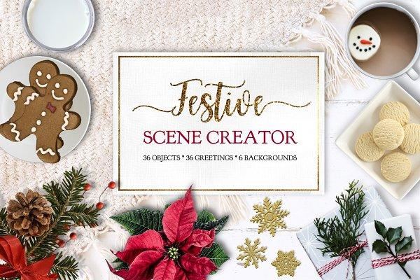 Festive Holiday Scene Creator