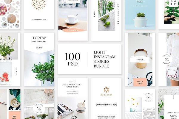 Light Instagram Stories Bundle