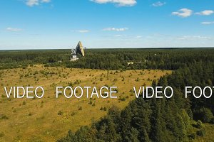 Astronomical observatory in the