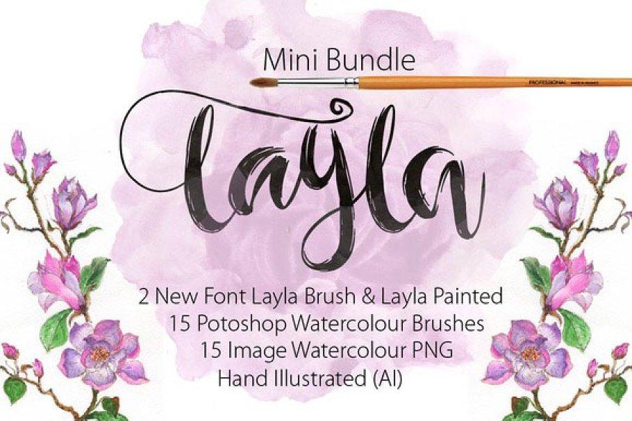 Mini Bundle Font Layla