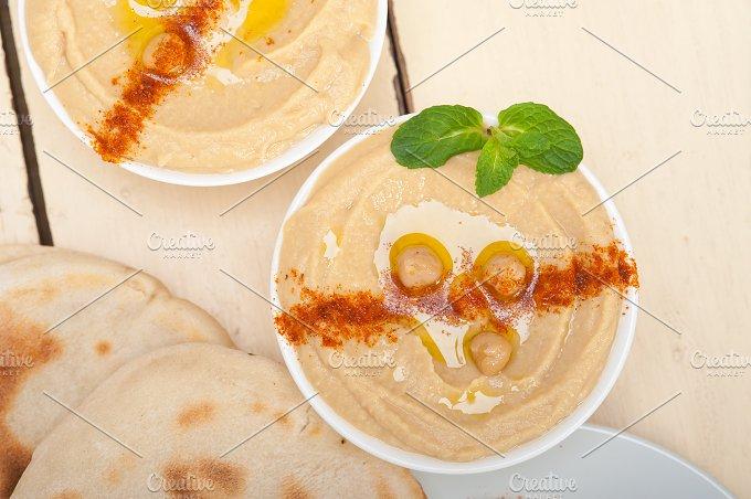 fresh hummus 035.jpg - Food & Drink