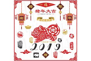 Chinese New Year Pig Paper Cut Set