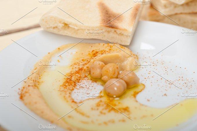 fresh hummus and pita bread 040.jpg - Food & Drink
