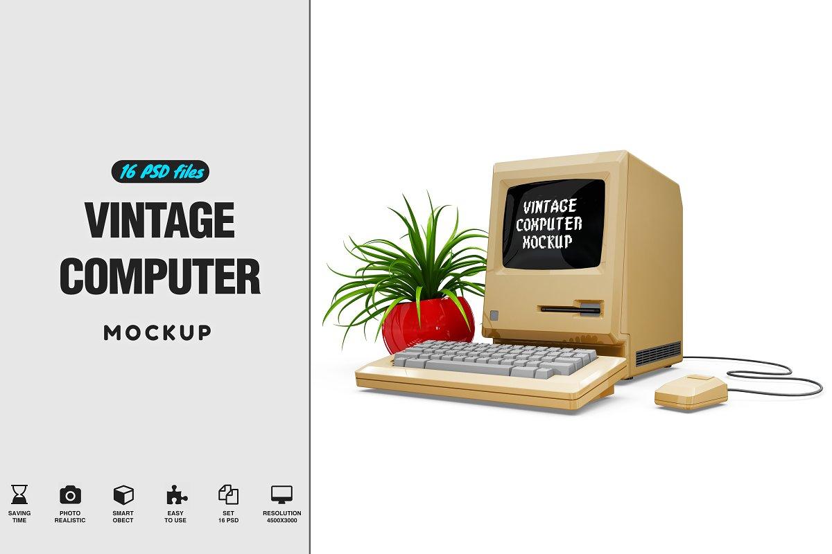 Vintage Computer Mockup in Mobile & Web Mockups - product preview 8