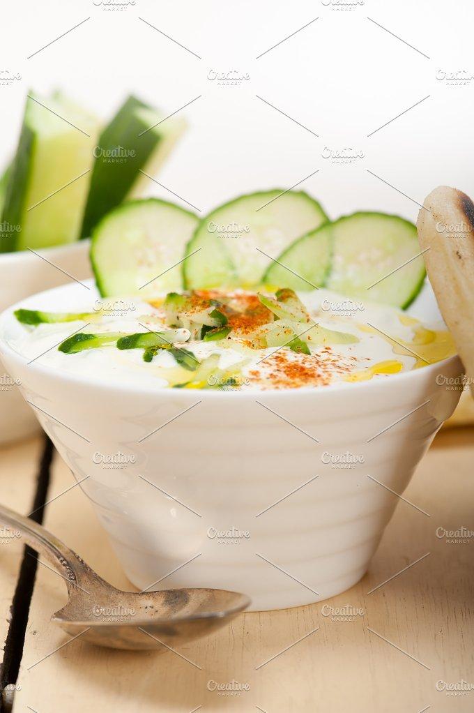 Khyar Bi Laban Arab cucumber goat yogurt salad 006.jpg - Food & Drink