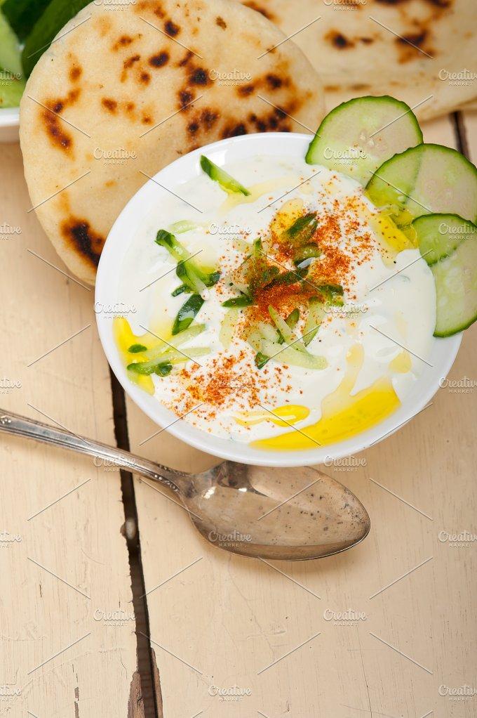 Khyar Bi Laban Arab cucumber goat yogurt salad 040.jpg - Food & Drink