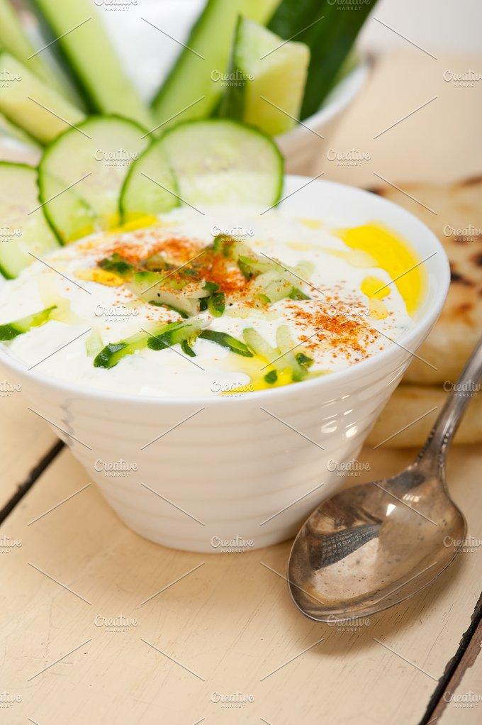 Maast o Khiar Arab cucumber goat yogurt salad 019.jpg - Food & Drink