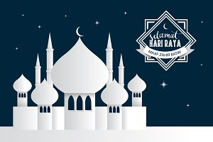 mosque/ raya greeting vector