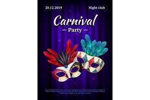 Carnival placard. Masquerade poster