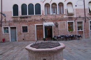 Venice 776.jpg