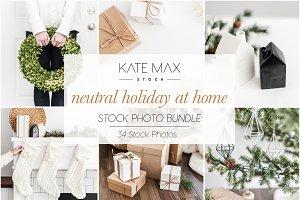 Neutral Holiday Stock Photo Bundle