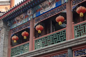 Lanterns on Ancient Cultural Street