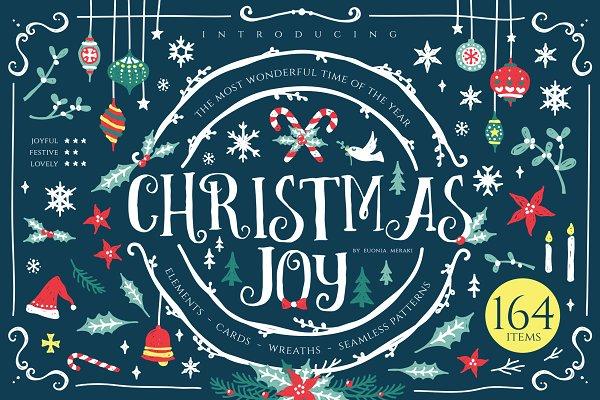 Graphic Objects: Euonia Meraki - Christmas Joy - X-mas decoration kit