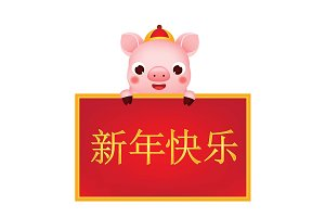happy Chinese new year 2019 Pig