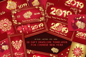 2019 Chinese New Year Cards