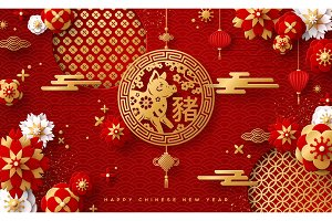Greeting Card 2019 Zodiac Pig