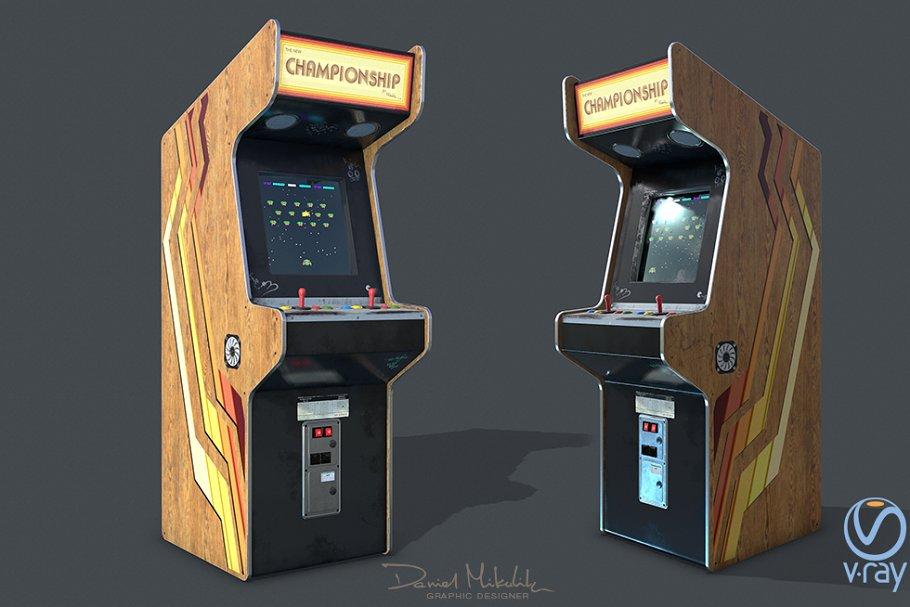 Game Machine PBR