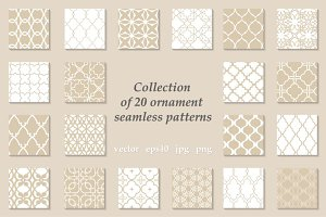 20 Ornament seamless vector patterns