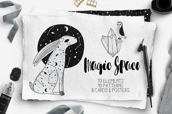Magic Space. Black and White