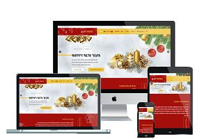ET Taper - Christmas Candle Website