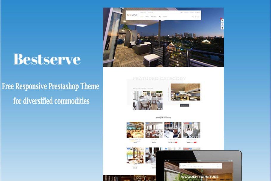 Leo Bestserve Free Prestashop Theme