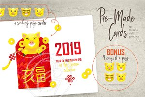 2019. Chinese New Year Card. Pigs. 4