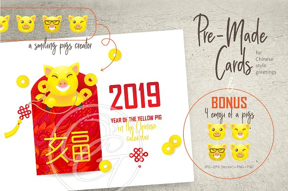chinese new year card pigs 4 cards
