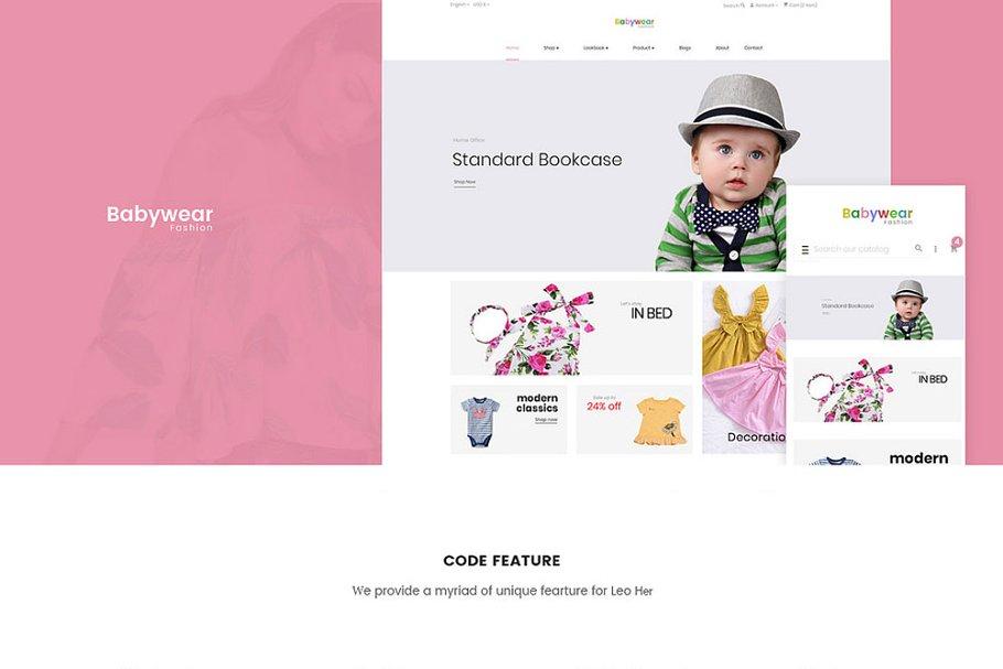 Leo Babywear – Baby and Kids Fashion