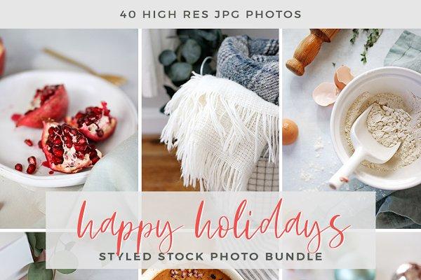 Happy Holidays Stock Photo Bundle