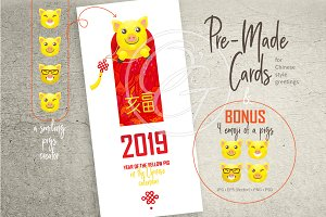 2019. Chinese New Year Card. Pigs. 5