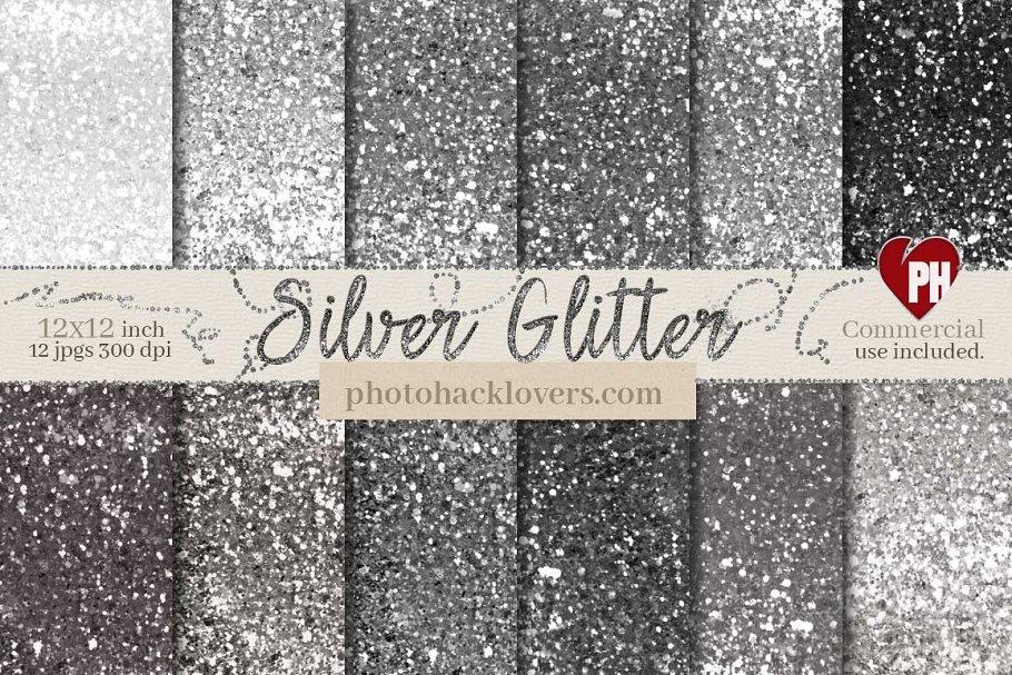 Silver Glitter Digital Paper
