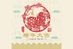 Year Of The Pig Year 2019 Elements