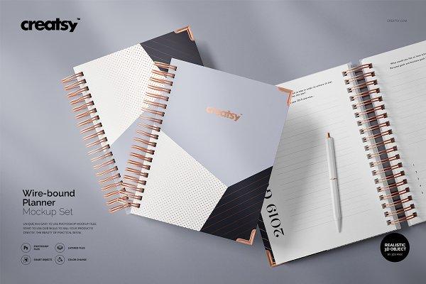 Print Mockups - Wire-bound Planner Mockup Set