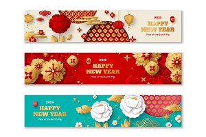 Banners Set for Chinese New Year