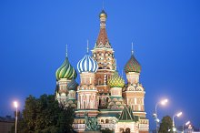 St.Basil's cathedral.Moscow,Russia
