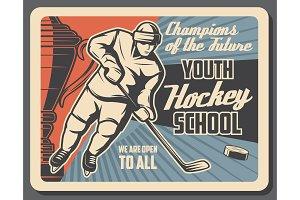 Ice hockey sport, player in helmet