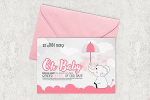 Oh Baby Card Psd Templates
