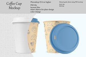 Coffee cup mockup. PSD mockup.