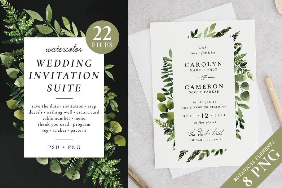 785e9f5925feb Sunny forest – wedding invitations ~ Wedding Templates ~ Creative Market