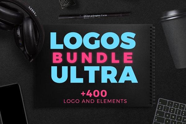 Logo Ultra Bundle - SALE!
