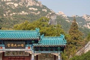 Statue of Lao Tze at Laoshan near