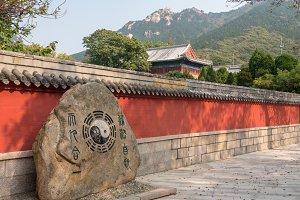 Ancient Taoist temple at Laoshan