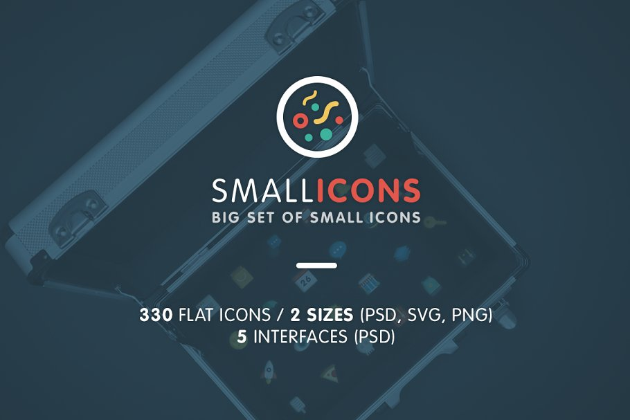 Smallicons - vector flat icons set