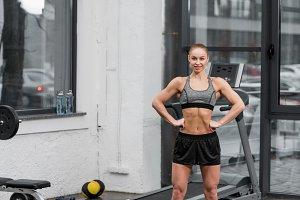 attractive athletic muscular bodybui