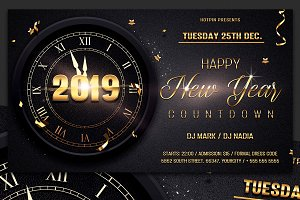 new year party flyer psd template
