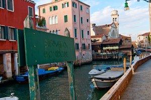 Venice 223.jpg