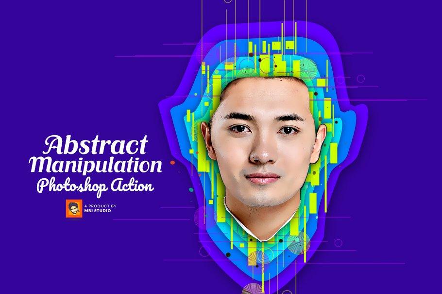 Скачать [Creativemarket] Abstract Manipulation PS Action (2019), Отзывы Складчик » Архив Складчин