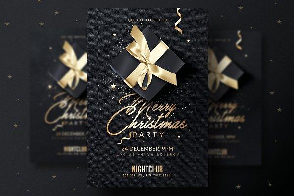 Classy Christmas Invitation | Flyer…