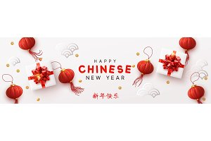 Banner Happy Chinese New Year.